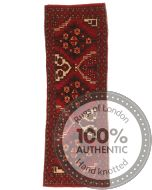 Afghan design rug runner red - 4'9 x 1'6