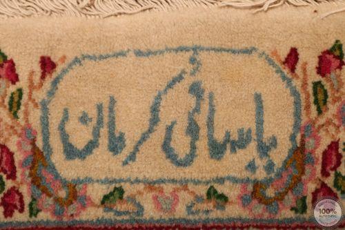 Persian Kerman / Kirman 20'5 x 12'8