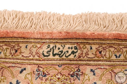 Persian fine Qum 100% silk - 4'9 x 3'2