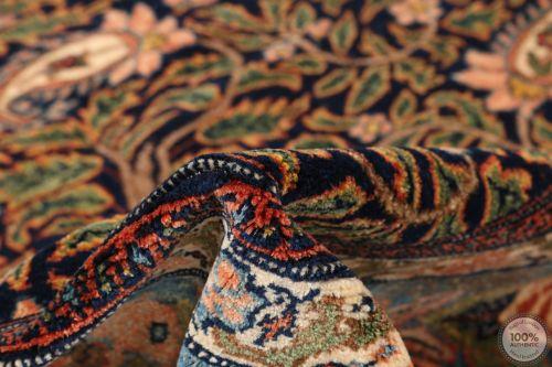 Persian Senneh Rug