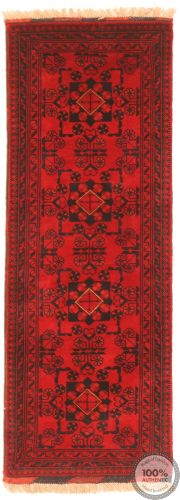 Khal Mohammad Design Rug - 4'46 x 1'61