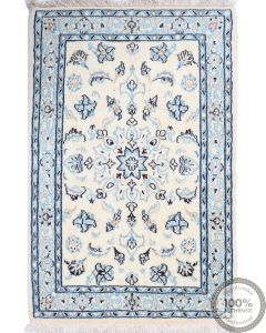 Persian 9La Nain rug with silk highlights