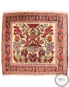 Sirjan Balouch rug - 2'2 x 2'5