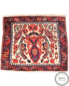Sirjan Balouch rug - 2'3 x 2'6