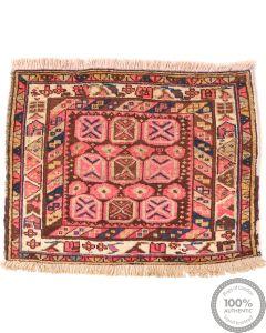 Sirjan Balouch rug - 2'4 x 1'9