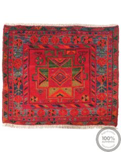 Sirjan Balouch rug - 2'4 x 2
