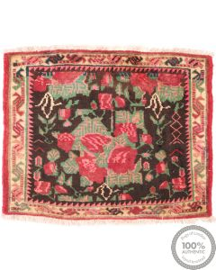 Sirjan Balouch rug - 2'2 x 1'9