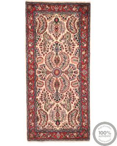 Persian Saruk / sarough rug - 4'5 x 2'1
