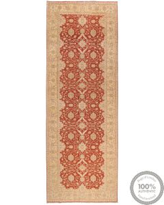 Garous Ziegler design rug - 19'6 x 6'9