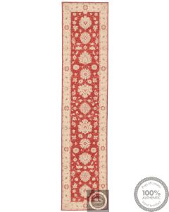 Garous / Ziegler Design Runner Red 11'3 x 2'4