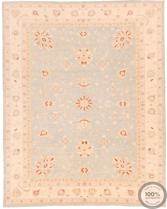 Garous Ziegler design rug 11'9 x 9