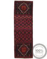 Persian Sirjan patchwork rug