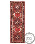 Persian Karadja runner red