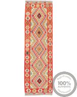 Image for Shirvan Kilim