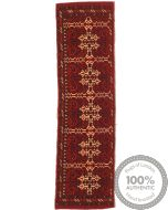Afghan design rug runner red