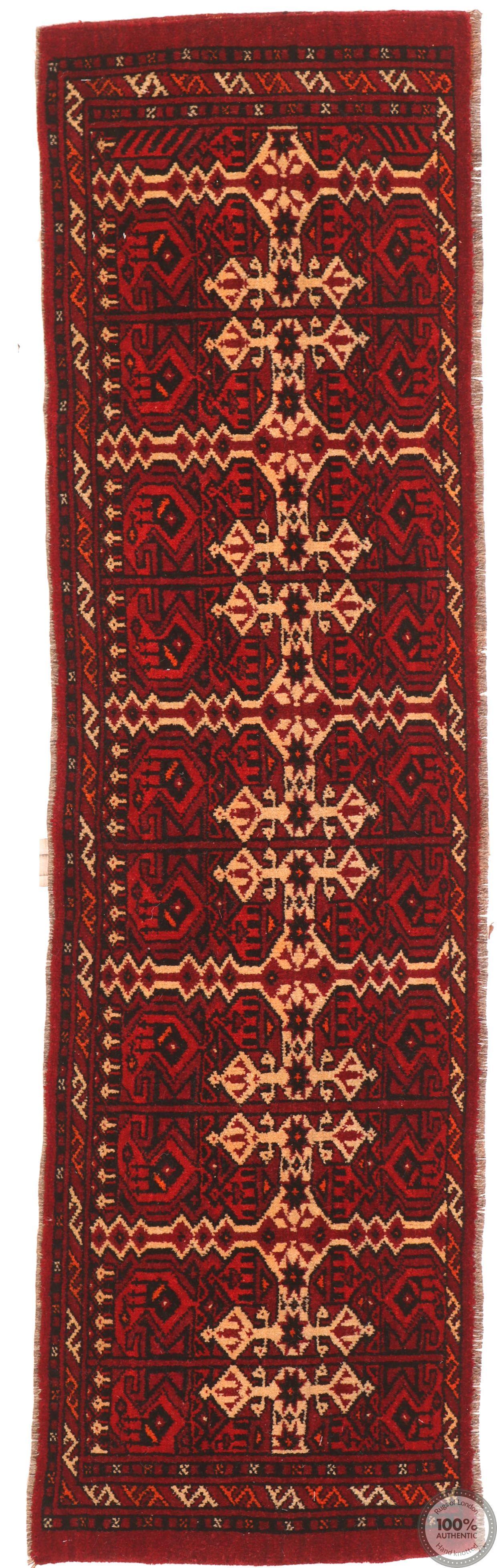 Afghan design rug runner red