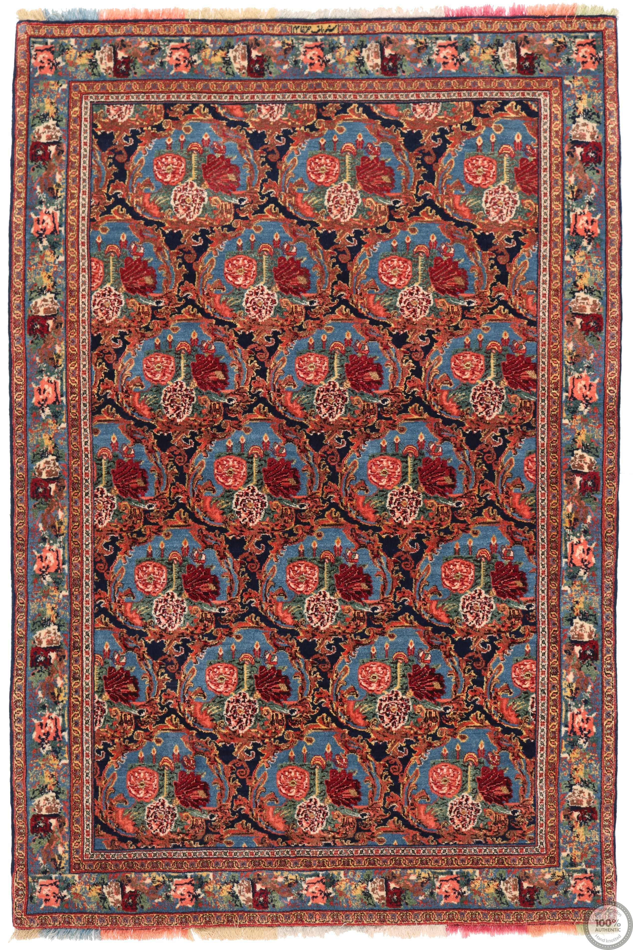 Senneh Fine on Silk Foundation  rug - 7'2 x 4'8