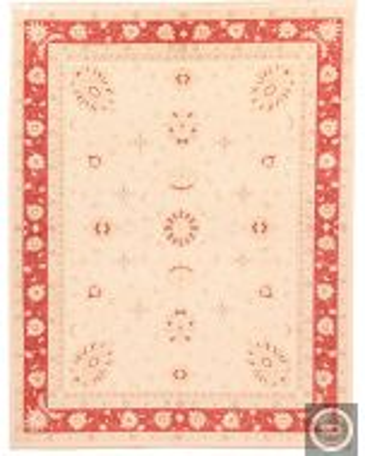 Garous Ziegler design rug - Square