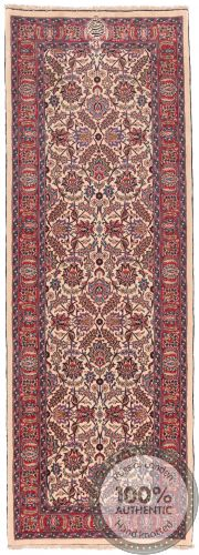 Persian Mashad Runner Rug - Beige and Light Red Borders front view